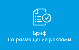 Рейтинги радиостанций в Москве и России