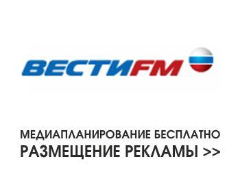 Список радиостанций Радиостанции Москвы Список