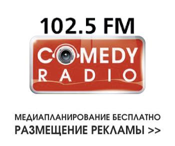 Список всех радиостанций FM УКВ диапазона в Москве