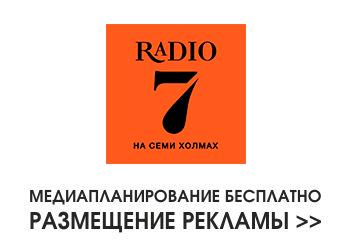 Хиты радиостанций. Сезонные. Праздничная музыка. Шансон. Зарубежный рэп. Русский рэп....
